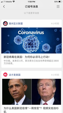 WeChat is a social media platform that offers multi-purpose messaging with an estimated 1 billion users. Chinese Americans are currently using WeChat as a means to stay informed with COVID-19 news.